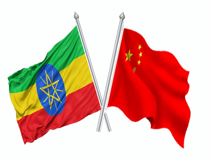 Chinese Chain Limited Company to invest 2 billion in Ethiopias energy sector