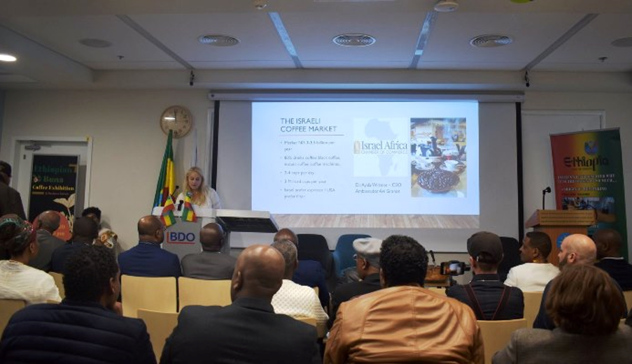Ethiopian Coffee Promotion Conference Opens in Israel