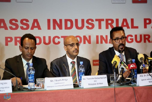 Hawassa Industrial Park to be Fully Operational